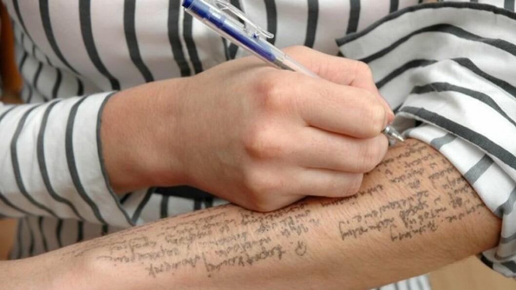 Til sammen seksti studenter er mistenkt for å ha jukset under samme eksamen.