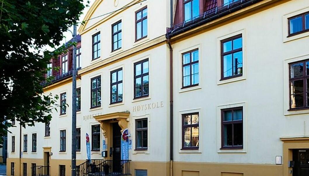 Bjørknes høyskole holder til på Campus Lovisenberg i Oslo.
