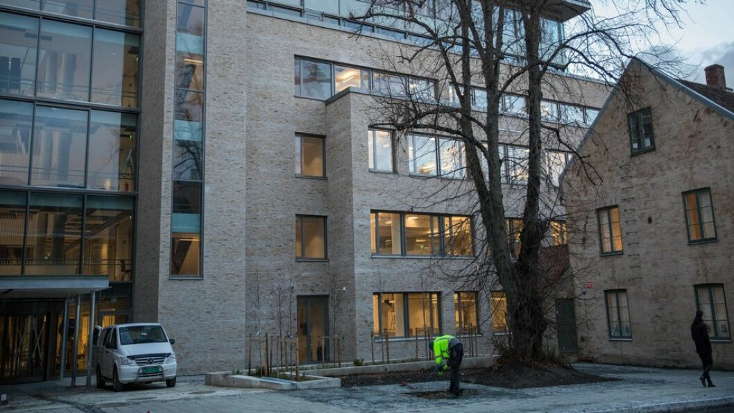 Akrinn er i dag eid av Statsbygg. Men NTNU ønske nå å ta over eierskapet til bygget selv.
