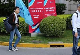 Asheim: Har tillit til UiOs handtering av Kina-senter