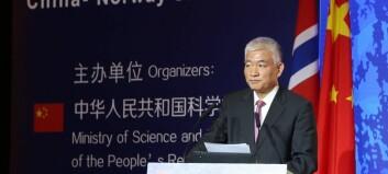 Kinesiske universitet må fjerna tankefridom frå kjerneverdiane sine