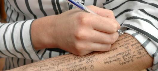 15 studenter utestengt etter juks i programmeringsfag