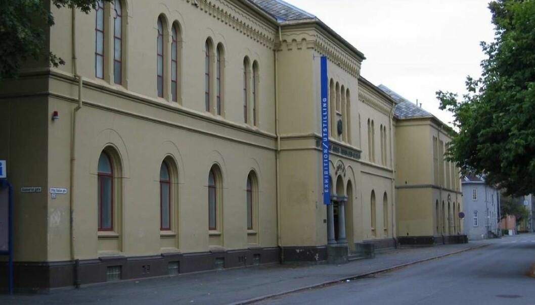 NTNU Vitenskapsmuseet har fått nytt styre på andre forsøk.