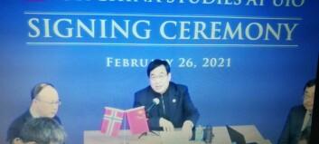 UiO opnar i dag Kina-senteret i samarbeid med Fudan University