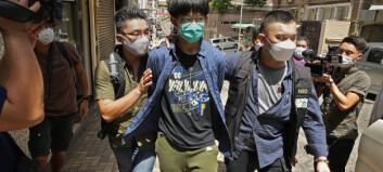 Studentledere i Hongkong pågrepet for å ha «oppildnet til terrorisme»